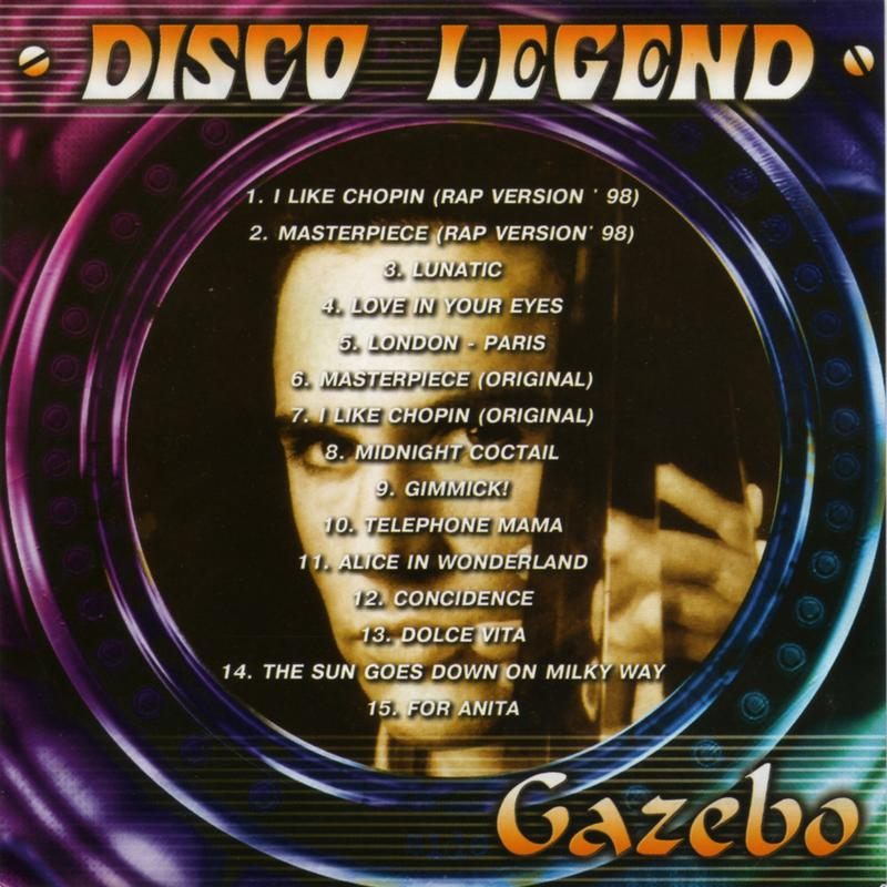Gazebo FLAC Front_in
