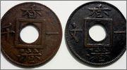 1 mil Hong Kong 1865 Hong_Kong_1_Mil_1_Wen_1_Ch_ien