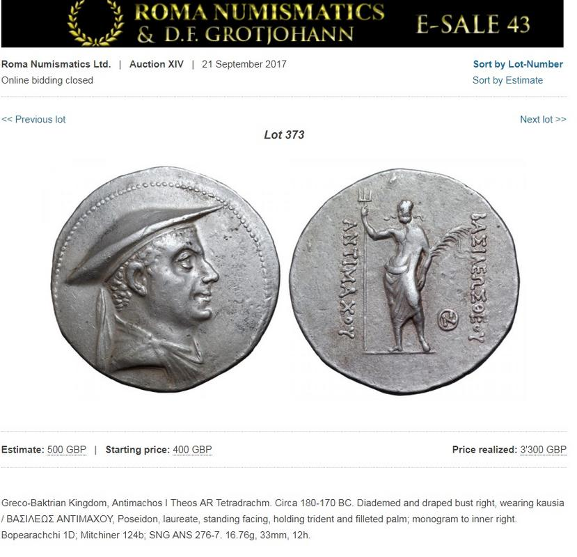 Monedas locas de remate Y8ygh76t56rft56r54er4e