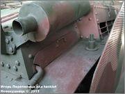 """Венгерская 105 мм САУ 40/43М """"Zrinyi"""" II, Танковый музей, Кубинка  036"""
