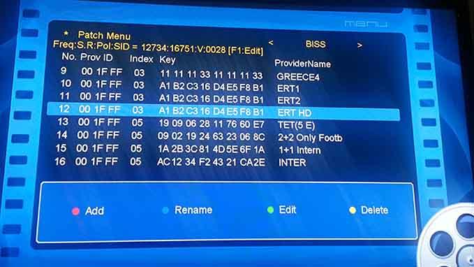 شرح طريقة تفعيل أو تعطيل نظام التشفير على جهازmicromax mm-n7hd usb pvr hd Image