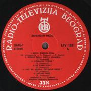 Zekerijah Djezić - Diskografija  Omot3