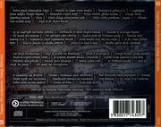 Himzo Polovina - Kolekcija Himzo_Polovina_-_2007_-_zadnja