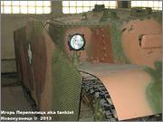 """Венгерская 105 мм САУ 40/43М """"Zrinyi"""" II, Танковый музей, Кубинка  067"""