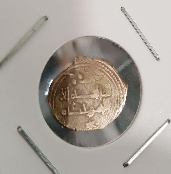 Fracción de dinar de la taifa de Toledo, al-Qadir Yahya II Image