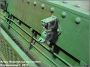 """Венгерская 105 мм САУ 40/43М """"Zrinyi"""" II, Танковый музей, Кубинка  039"""