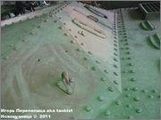 """Венгерская 105 мм САУ 40/43М """"Zrinyi"""" II, Танковый музей, Кубинка  043"""