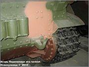 """Венгерская 105 мм САУ 40/43М """"Zrinyi"""" II, Танковый музей, Кубинка  070"""