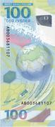 Rusia - 100 Rublos 2018 (Mundial) Rusia_-_2018_-_P278a_-_100_Rublos_-_A