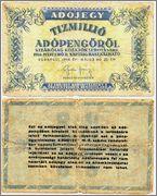 HUNGRIA -  10.000.000 (Tizmillió) Adopengo Hungria_141_10_000_000_Tizmilli_Adopengo