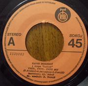 Zlatko Pejakovic - Diskografija  R-9083000-1474575507-3445.jpeg