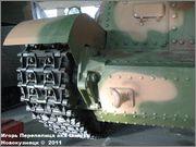 """Венгерская 105 мм САУ 40/43М """"Zrinyi"""" II, Танковый музей, Кубинка  024"""