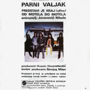 Parni Valjak - Diskografija Omot_2