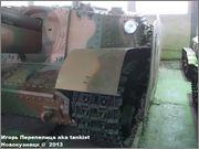 """Венгерская 105 мм САУ 40/43М """"Zrinyi"""" II, Танковый музей, Кубинка  048"""