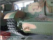 """Венгерская 105 мм САУ 40/43М """"Zrinyi"""" II, Танковый музей, Кубинка  001"""