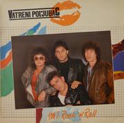 Mladen Vojicic Tifa - Diskografija Omot_1