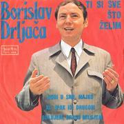 Borislav Bora Drljaca - Diskografija Bora_Drljaca_1970-1_p