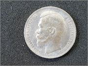 Rublo de 1905 - P -  R241_1