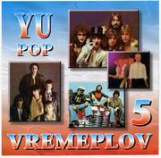 Yu Pop Vremeplov - Kolekcija Front