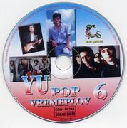 Yu Pop Vremeplov - Kolekcija Image