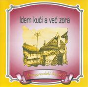 Starogradski biseri - Kolekcija Starogradski_biseri_2_Idem_ku_i_a_ve_zora_-_2001_-_prednja