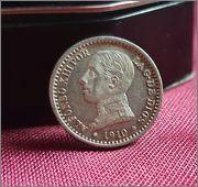 50 céntimos 1910 (1-0). PCV. Alfonso XIII 20160524_204958