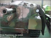 """Венгерская 105 мм САУ 40/43М """"Zrinyi"""" II, Танковый музей, Кубинка  047"""