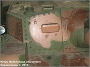 """Венгерская 105 мм САУ 40/43М """"Zrinyi"""" II, Танковый музей, Кубинка  062"""
