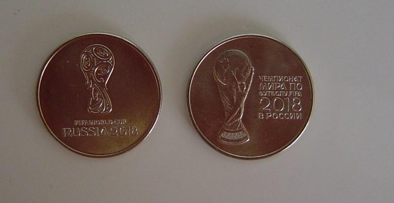 Svjetsko nogometno prvenstvo 2018. DSC06131_800x413
