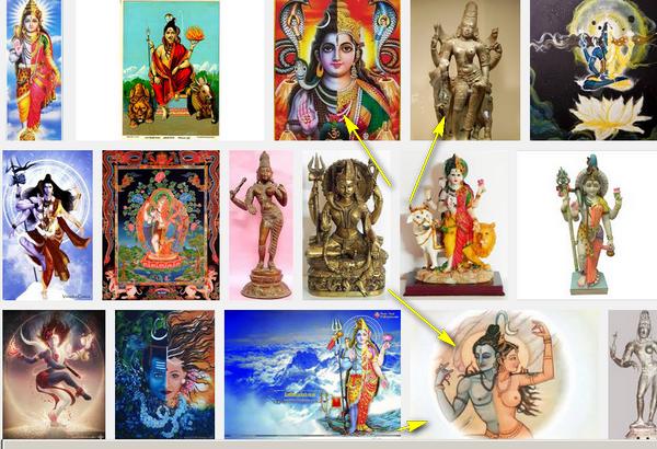Shiva comme androgyne  2016_05_24_163904