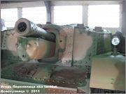 """Венгерская 105 мм САУ 40/43М """"Zrinyi"""" II, Танковый музей, Кубинка  022"""