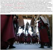 Султан моего сердца (с 15.07.18 по 11.09.18) - Страница 39 -001