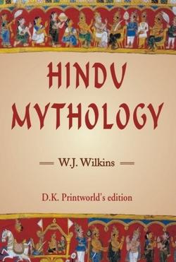 au Début Hinduisme a été une Religion Monothéiste  2016_05_28_114944