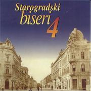 Starogradski biseri - Kolekcija Front