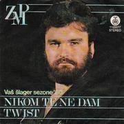 Zlatko Pejakovic - Diskografija  R-1544334-1424597331-6779.jpeg