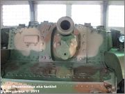 """Венгерская 105 мм САУ 40/43М """"Zrinyi"""" II, Танковый музей, Кубинка  021"""