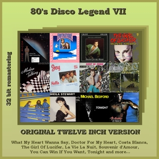 "VA-80""s Disco Legend Collection 1-11 Vol.VII_Front"