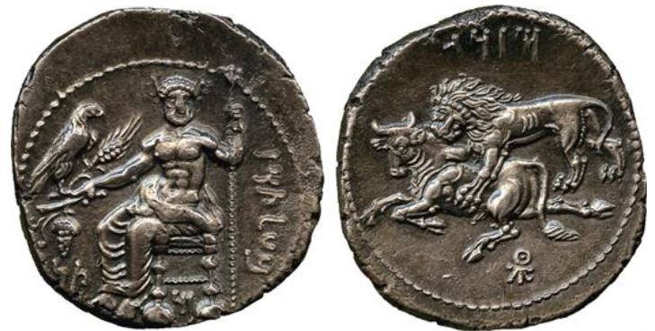 نقود الملك اليوناني الفارسي بعل تراس Baaltars Baaltras