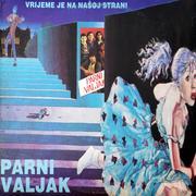 Parni Valjak - Diskografija Omot_1