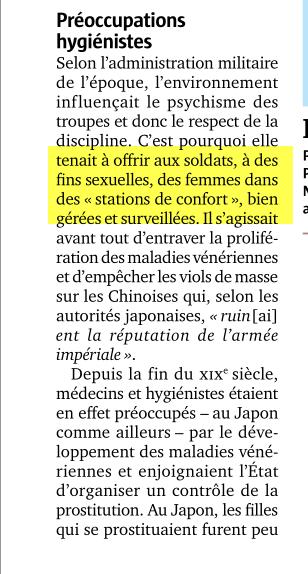 Page Noire du Bouddhisme Image