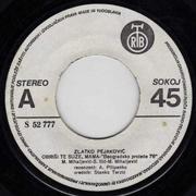Zlatko Pejakovic - Diskografija  R-1407595-1217072079.jpeg