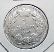 2 dinares de 1879, Serbia IMG_20180703_173734