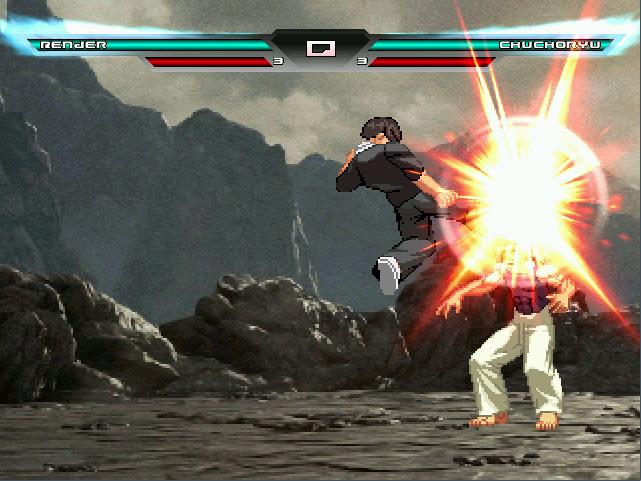 Tekken chuchoryu proyect - Page 50 Image