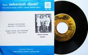 Zekerijah Djezić - Diskografija  1970_zzb