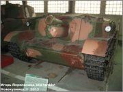 """Венгерская 105 мм САУ 40/43М """"Zrinyi"""" II, Танковый музей, Кубинка  046"""