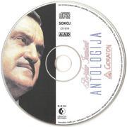 Bozidar Ivanisevic 2002 - Antologija Omot_3