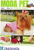 Одежда для животных - Страница 2 B22609a12afct