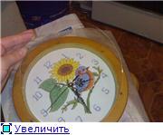 Как вставить вышитый циферблат в часы C4f51b0e9f13t