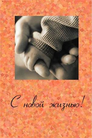 Поздравляем Наталью( Avonuel ) с рождением сынули!!! 8b3214f82ce0