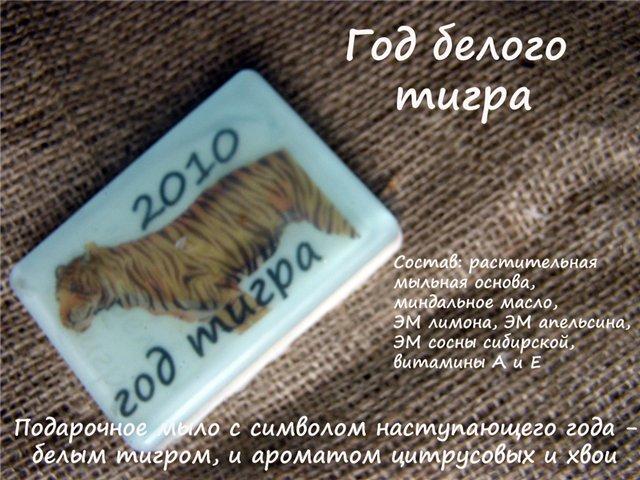 Домашнее мыло из основы - Страница 21 Aabc29d6d177